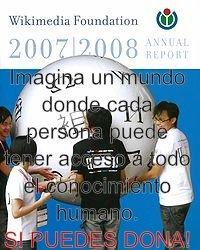 Dona_a_Wiki