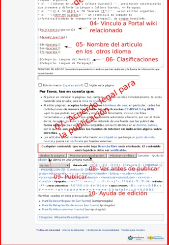 04-2-articulo_wikipedia.png