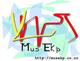 musekp_logo-gfdl2.jpeg